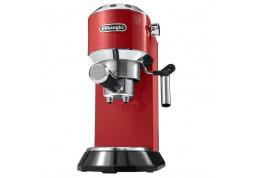 Кофеварка Delonghi EC 685.R купить