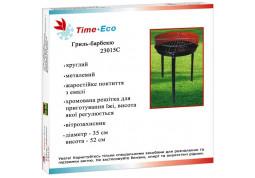 Мангал/барбекю Time Eco 23015C отзывы