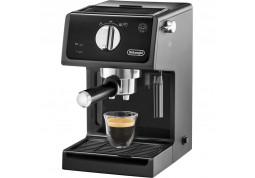 Рожковая кофеварка Delonghi ECP 31.21 стоимость