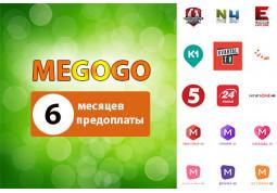 """Предоплата """"Кино и ТВ: Оптимальная"""" на 6 месяцев - Интернет-магазин Denika"""