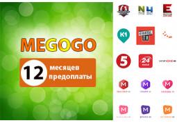 """Предоплата """"Кино и ТВ: Оптимальная"""" на 12 месяцев - Интернет-магазин Denika"""