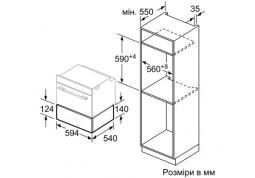 Шкаф для подогрева посуды Siemens BI510CNR0 описание