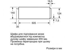 Шкаф для подогрева посуды Siemens BI510CNR0 - Интернет-магазин Denika