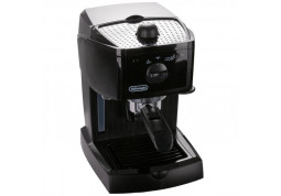 Кофеварка Delonghi EC 146 B дешево