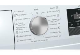 Сушильная машина Siemens WT45RV20OE в интернет-магазине