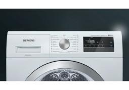 Сушильная машина Siemens WT45RV20OE цена