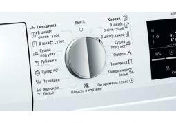Сушильная машина Siemens WT45W459OE купить
