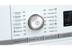 Сушильная машина Siemens WT45W561OE дешево