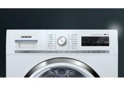Сушильная машина Siemens WT45W561OE отзывы