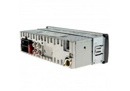 Автомагнитола Cyclon MP-1014R описание