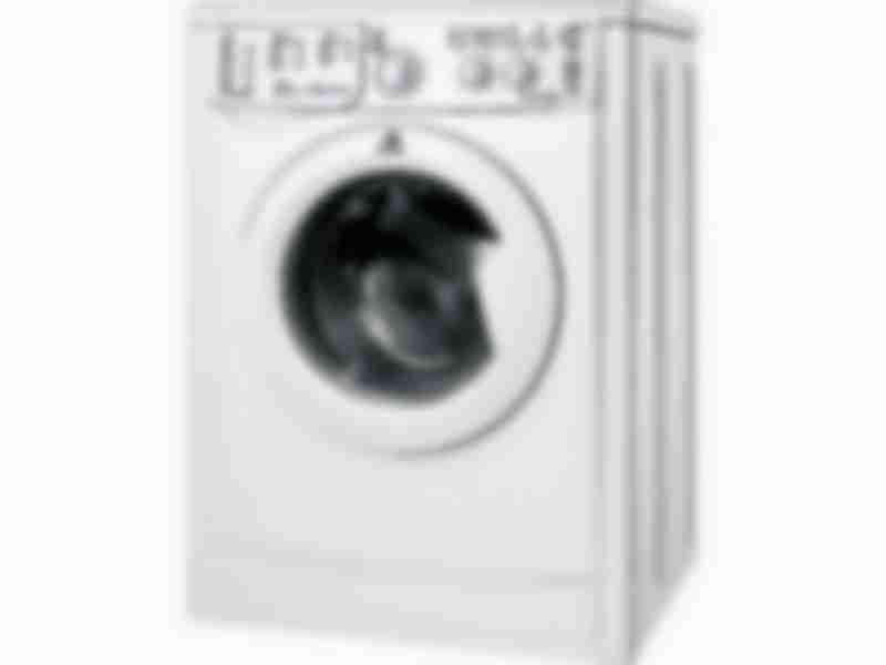 Cтиральная машина Indesit IWSD 51051 C ECO EU