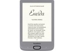 Электронная книга PocketBook 616 Basic Lux 2 Matte Silver PB616-S-CIS