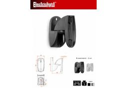Настенное крепление Electriclight КБ-01-3 цена