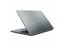 Ноутбук Asus F540MB-GQ071 недорого
