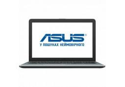 Ноутбук Asus F540MB-GQ071