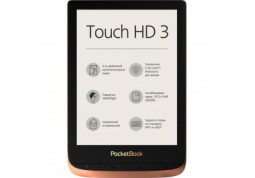 Электронная книга PocketBook Touch HD 3 Spicy Copper