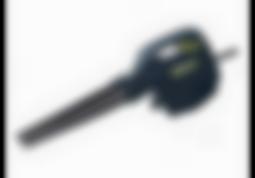 Садовая воздуходувка-пылесос Титан PB700E