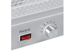 Сушка Magio MG-352 стоимость