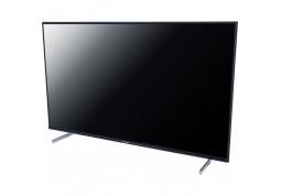 Телевизор Skyworth 43Q3 AI дешево