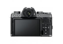 Фотоаппарат Fuji X-T100 dark silver (16582684) фото