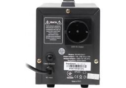 Стабилизатор напряжения Maxxter MX-AVR-S500-01 в интернет-магазине