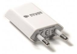 Зарядное устройство Power Plant DV00DV5061 купить