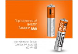 Аккумулятор ColorWay AAА micro USB 400 mAh 1.5В (2pcs.) (CW-UBAAA-01) цена