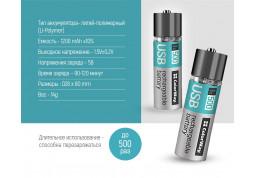 Аккумулятор ColorWay AA USB 1200 mAh 1.5V (2pcs.) (CW-UBAA-02) стоимость