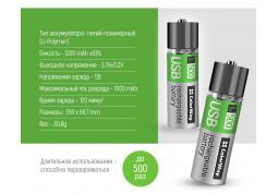 Аккумулятор ColorWay 18650 USB 1200 mAh 3.7V (2pcs.) (CW-UB18650-03) стоимость