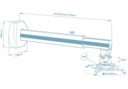 Крепление для проектора  Walfix PB-SF-2W описание
