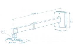 Крепление для проектора  Walfix PB-SF-1W стоимость