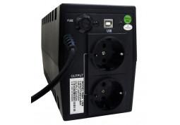 ИБП FrimeCom Sumry 600VA USB купить