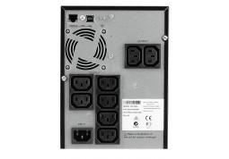ИБП Eaton 5SC 1000i цена