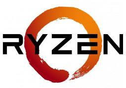 Процессор AMD 1200 - Интернет-магазин Denika