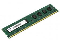Оперативная память NCP C9AUDR-24M58 стоимость
