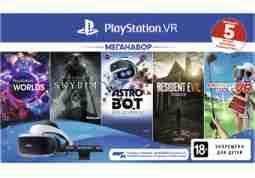 Очки виртуальной реальности VR CamV2 MegaPack2