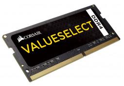 Оперативная память Corsair CMSO8GX4M2A2133C15 недорого