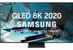 Телевизор  Samsung QE82Q800TAUXUA