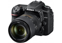 Зеркальный фотоаппарат Nikon D7500 kit 18-140