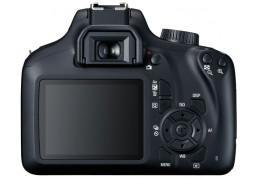Зеркальный фотоаппарат Canon EOS 4000D kit стоимость