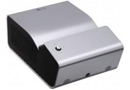 Проектор LG PH450UG дешево