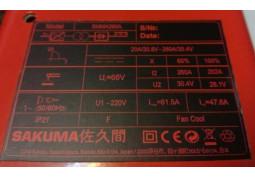 Сварочный аппарат Sakuma SMMA260A недорого