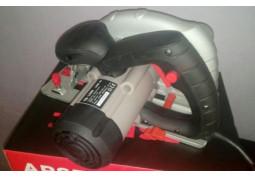Дисковая пила Arsenal PD-1800 отзывы