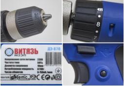 Шуруповерт сетевой Витязь ДЭ-870 стоимость