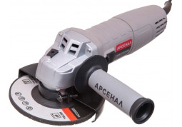 Болгарка Arsenal UShM 125/850M