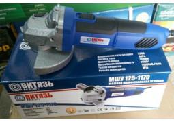 Болгарка Витязь MShU-125/1170 дешево