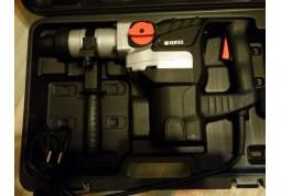Перфоратор Vertex VR-1414 дешево