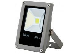 Прожектор / светильник LedMax FLOOD10S
