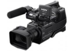 Видеокамера Sony HVR-HD1000E цена