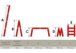 Лестница Intertool LT-0028 в интернет-магазине
